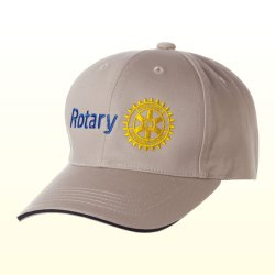 Photo1: Rotary Logo Cap(Beige)