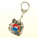 Key Holder (Fuji Mountain)